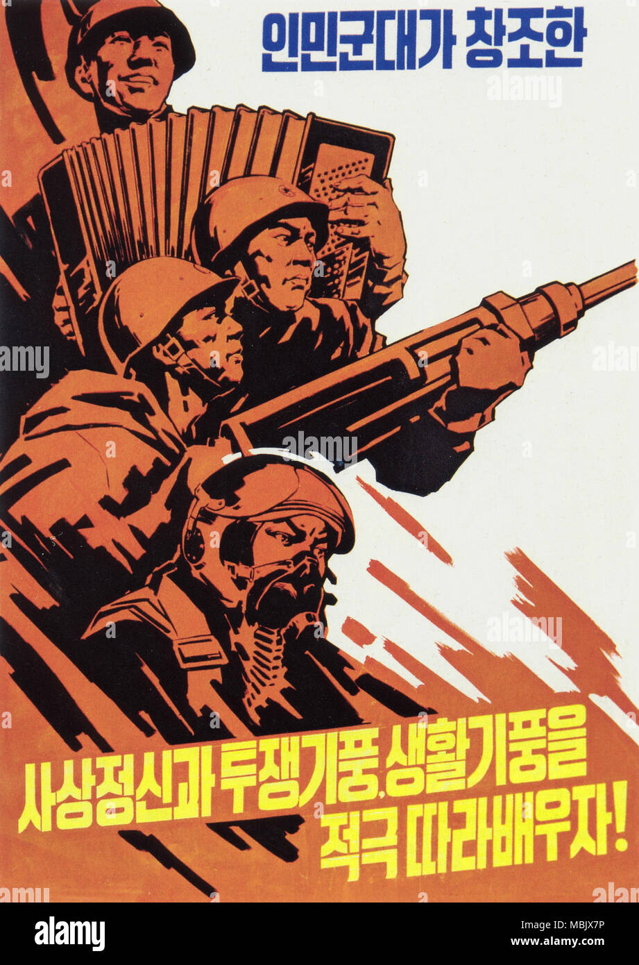 Learn from the way of life, the fighting spirit & the ideological mind that the People's Army founded! - Stock Image