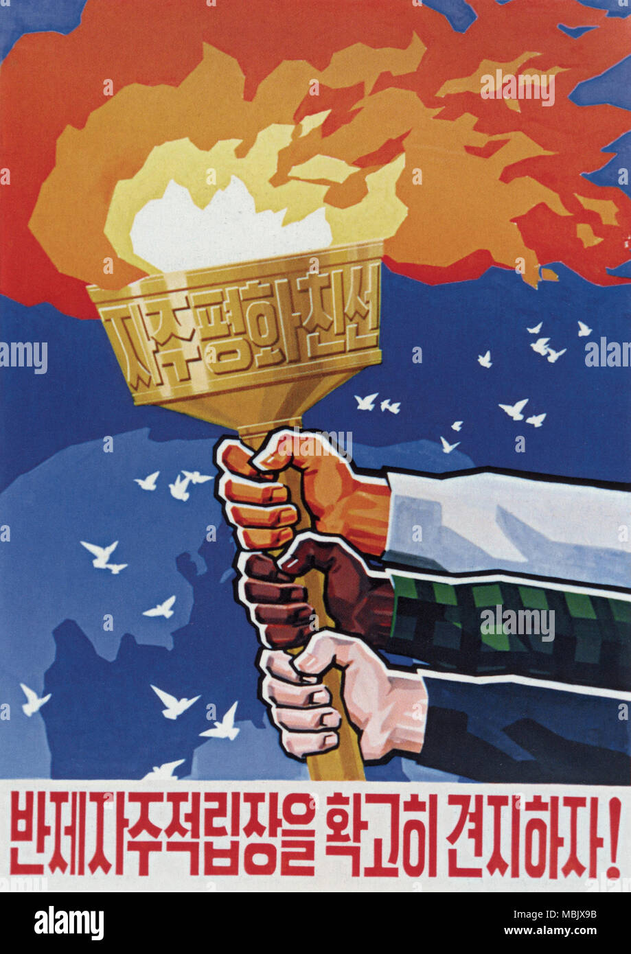 Staunchly maintain our anti-imperialist & independent instance. - Stock Image