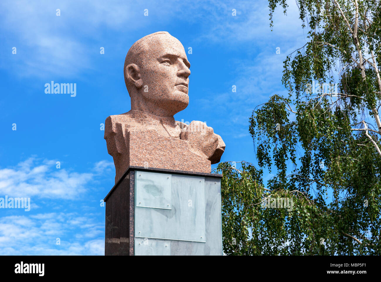 Samara, Russia - June 12, 2017: Granite monument to the Dmitry Karbyshev - a Red Army general and Hero of the Soviet Union - Stock Image