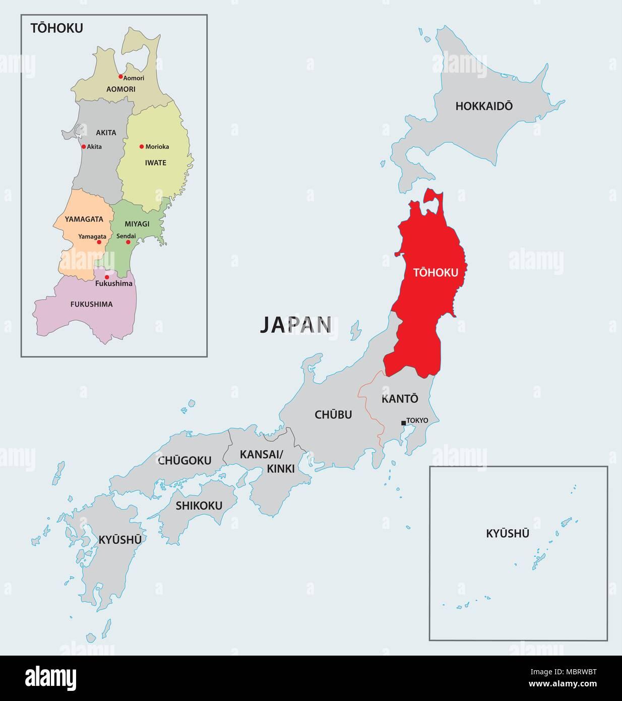 japan region tohoku map - Stock Vector