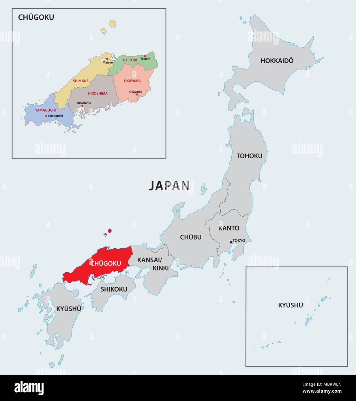 japan region chugoku map Stock Vector