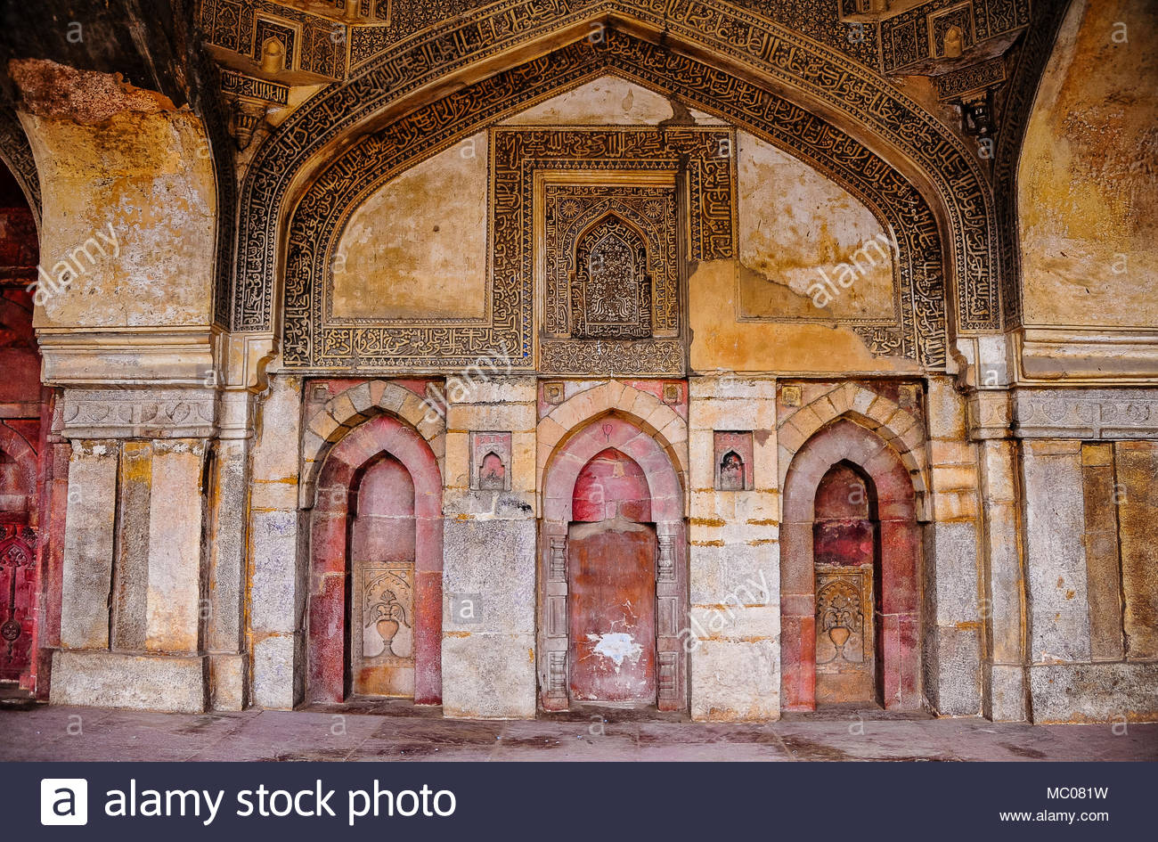 What Is A Mosque Detail: Mihrab Wall Stock Photos & Mihrab Wall Stock Images