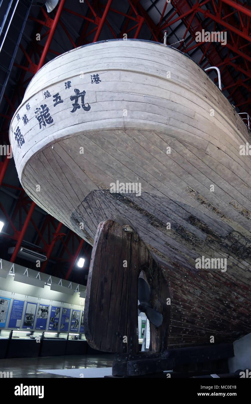 Daigo Fukuryu Maru Exhibition Hall, Tokyo, Japan - Stock Image