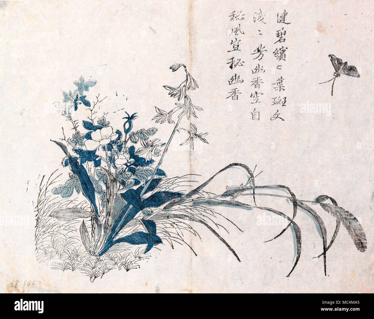 Anonymous, Japanese, Untitled. From The Manual of the Mustard Seed Garden for Painters. Circa 1801-1825. Woodblock print on paper.  	 - Stock Image