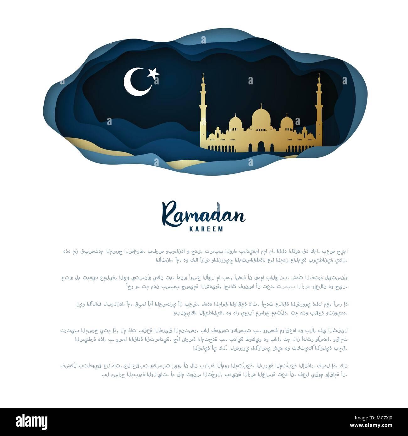 Ramadan kareem greeting cards holy month of muslim modern design ramadan kareem greeting cards holy month of muslim modern design for advertising branding background greeting card cover poster banner translat m4hsunfo