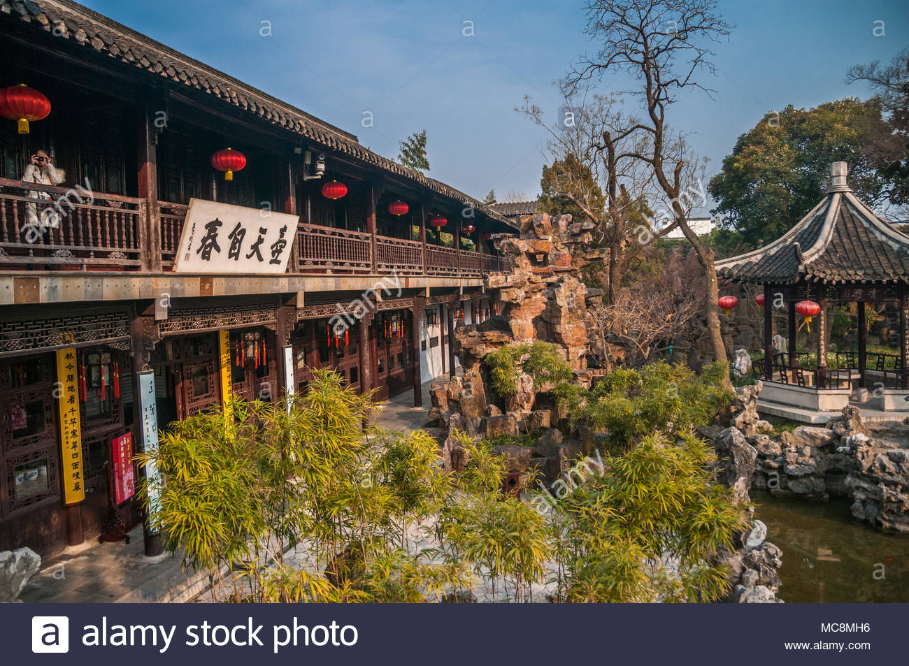 Traditional buildings in the main part of Geyuan (Ge Garden) a ...