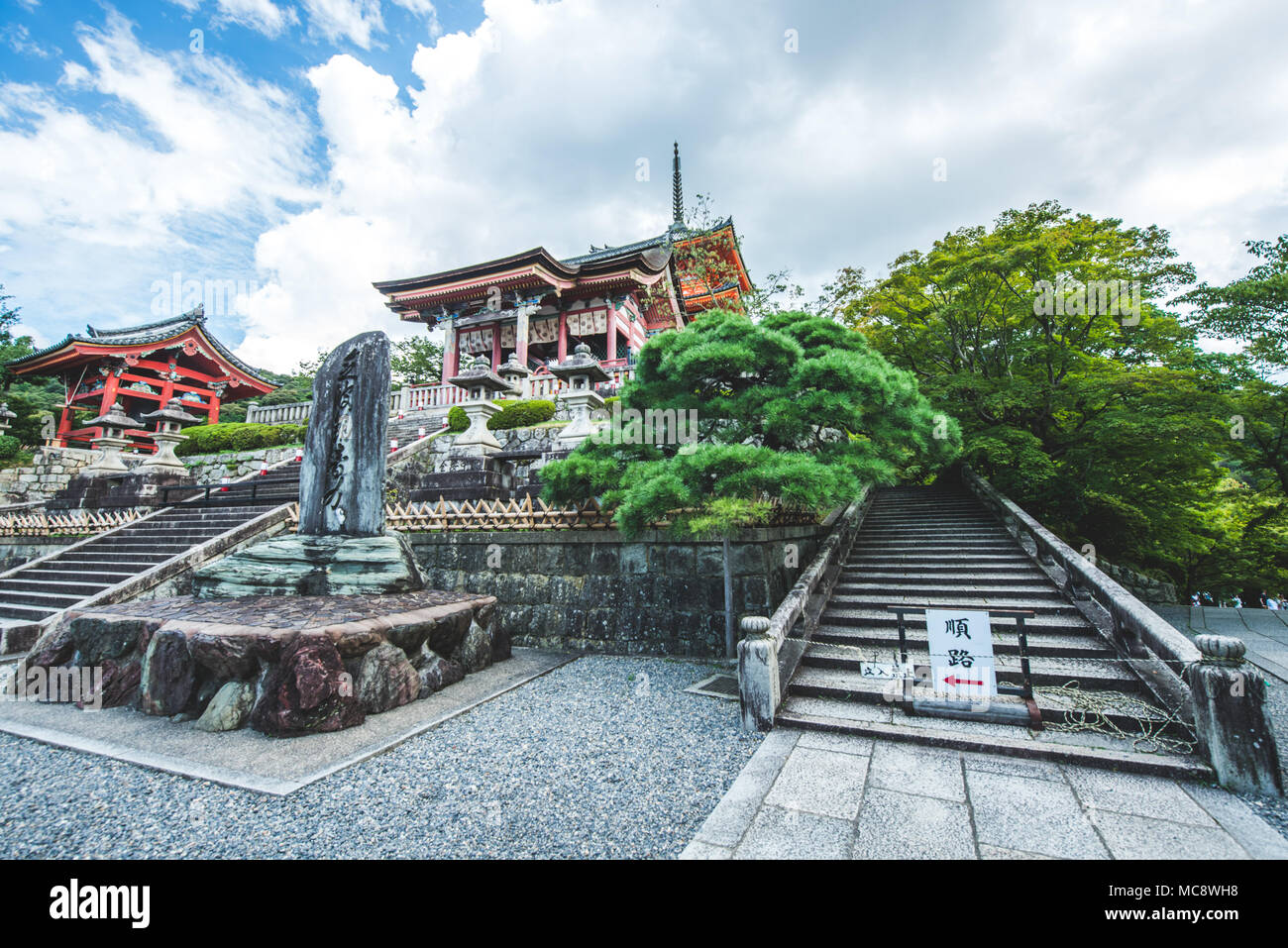 Japanese life, landscapes and temples Photo: Alessandro Bosio/Alamy Stock Photo