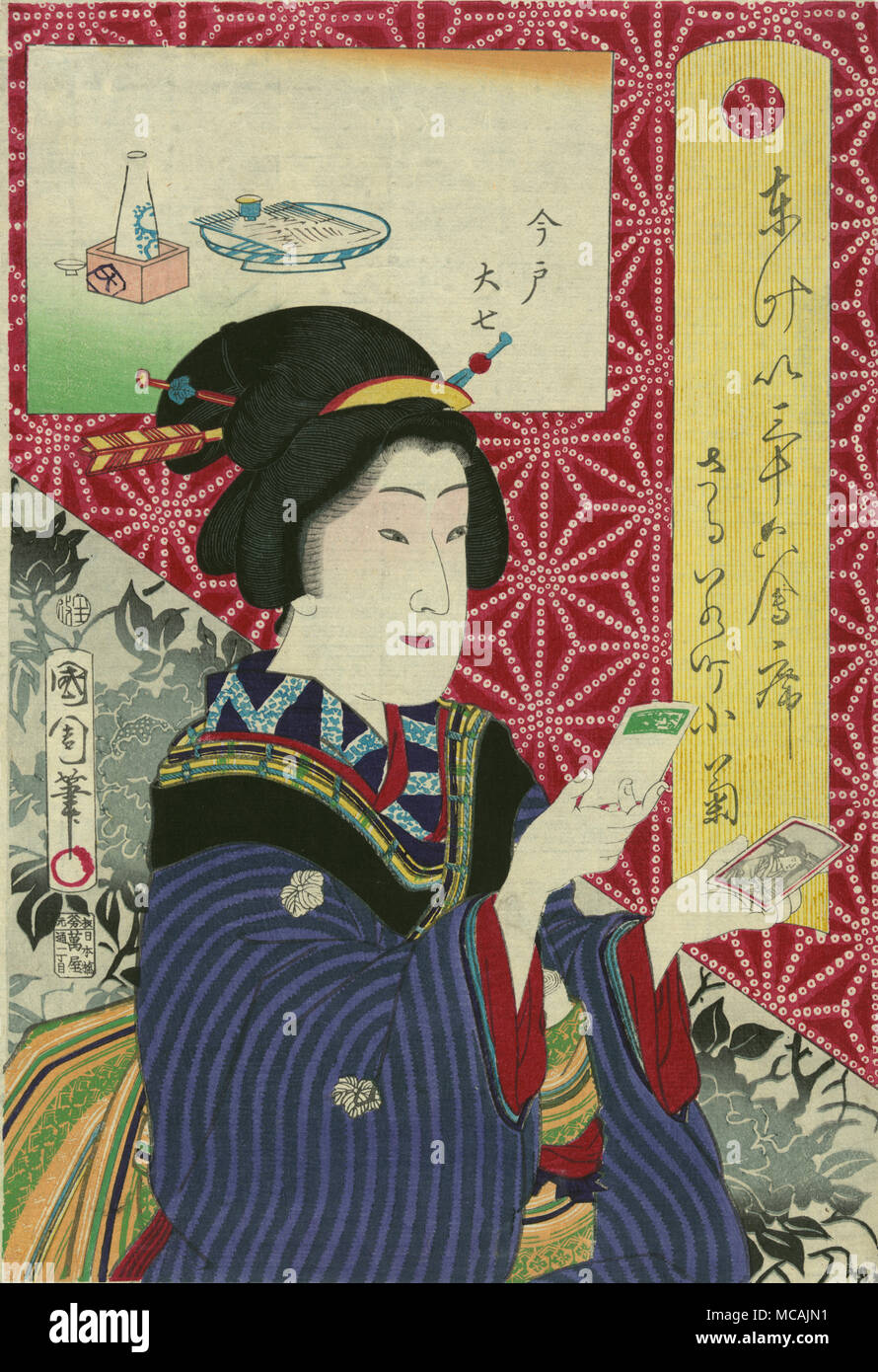 a beautiful woman, Kogiku, looking at photographic portraits (cartes de visite), possibly of her admirers. Photography was so new in Japan when this print was created that the artist is also representing his country's growing contact with the western world and modern technology. The sake and grilled fish in the rectangle above the woman's head show one restaurant's culinary specialties. The long, vertical cartouche on the right calls the woman Kogiku, which translates as small chrysanthemum, and gives the address in Saruwaka-Cho (now Asakusa), an entertainment district in Japan's capital city. - Stock Image