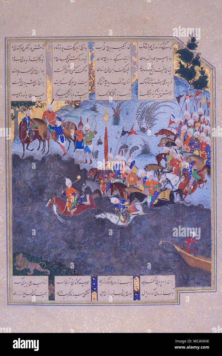 Shahnama of Shah Tahmasp - Islamic Army Marcghes into Battle - Stock Image