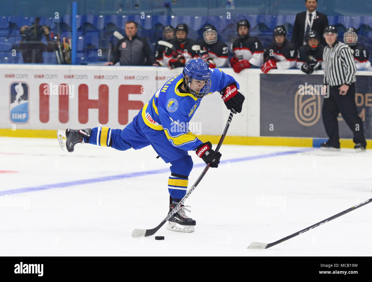 Kiev, Ukraine. 14th April, 2018. Dmytro Khalin of Ukraine in action during the IIHF 2018 Ice Hockey U18 World Championship Div 1 Group B game against Japan at Palace of Sports in Kyiv, Ukraine. Japan won 1-0. Credit: Oleksandr Prykhodko/Alamy Live News - Stock Image