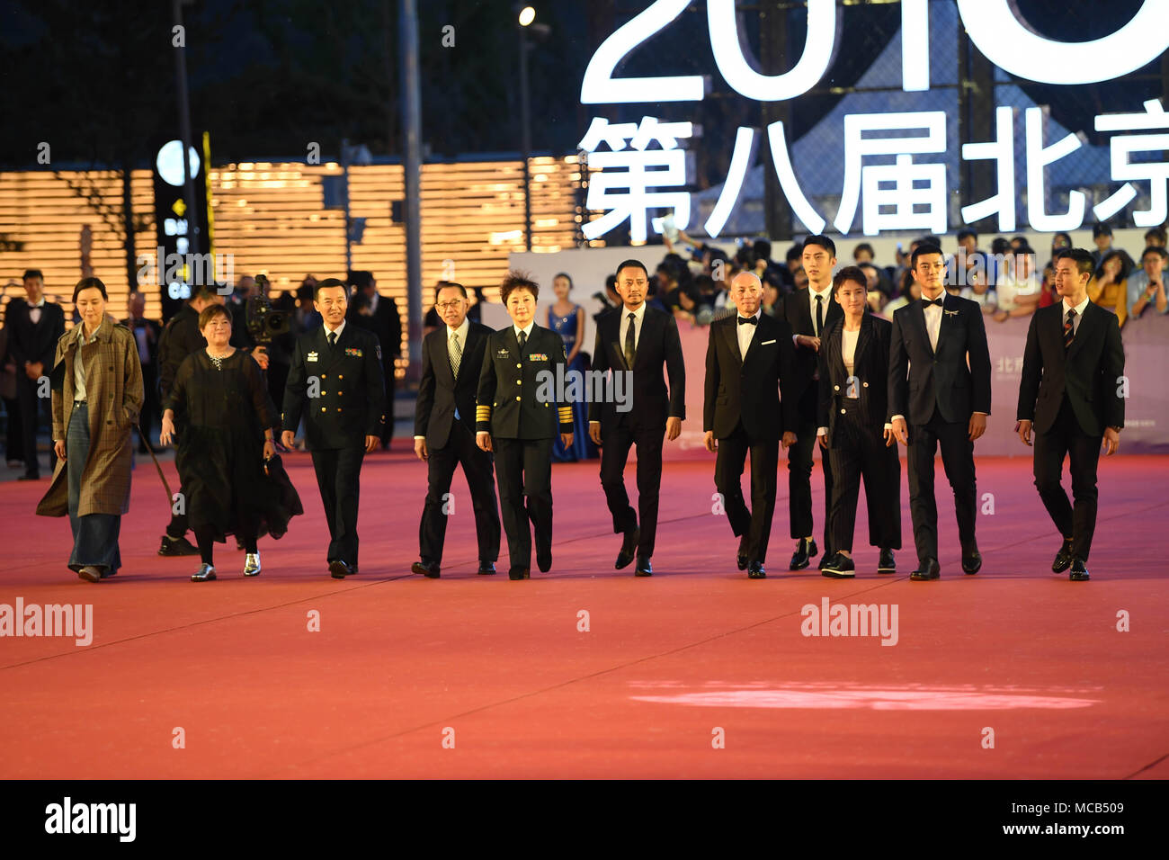 Beijing, China  15th Apr, 2018  Cast members of movie