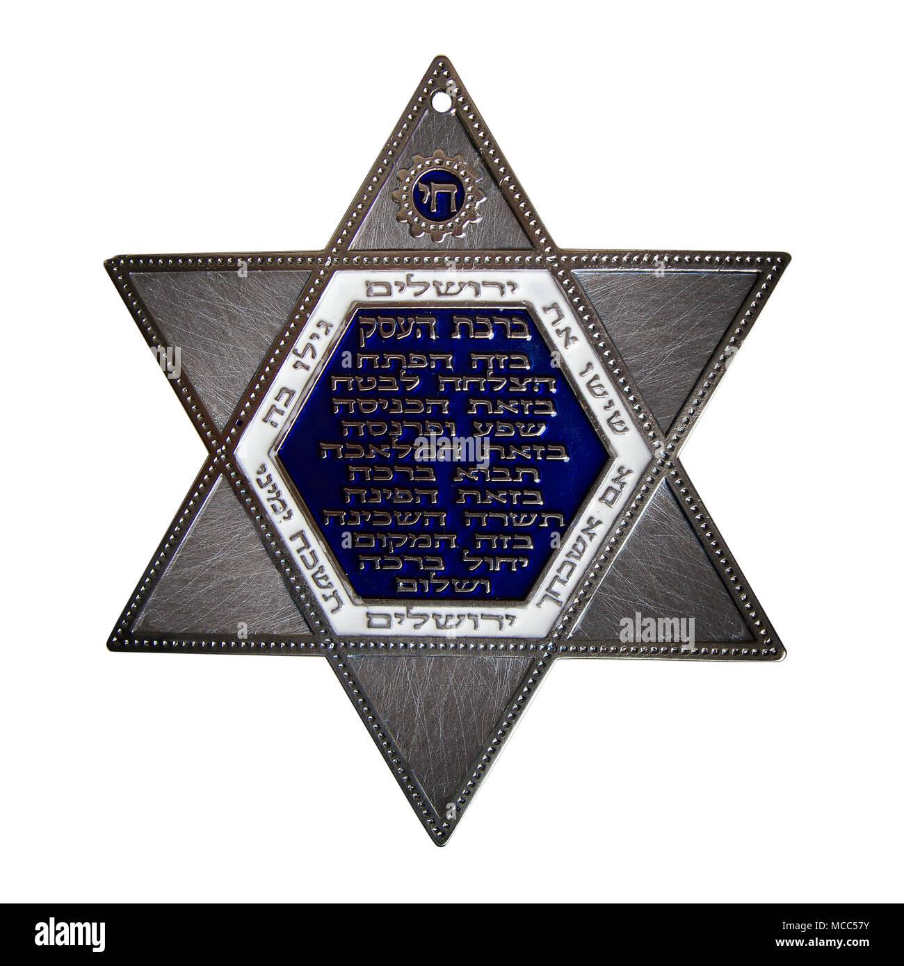 Metal David Star - Stock Image