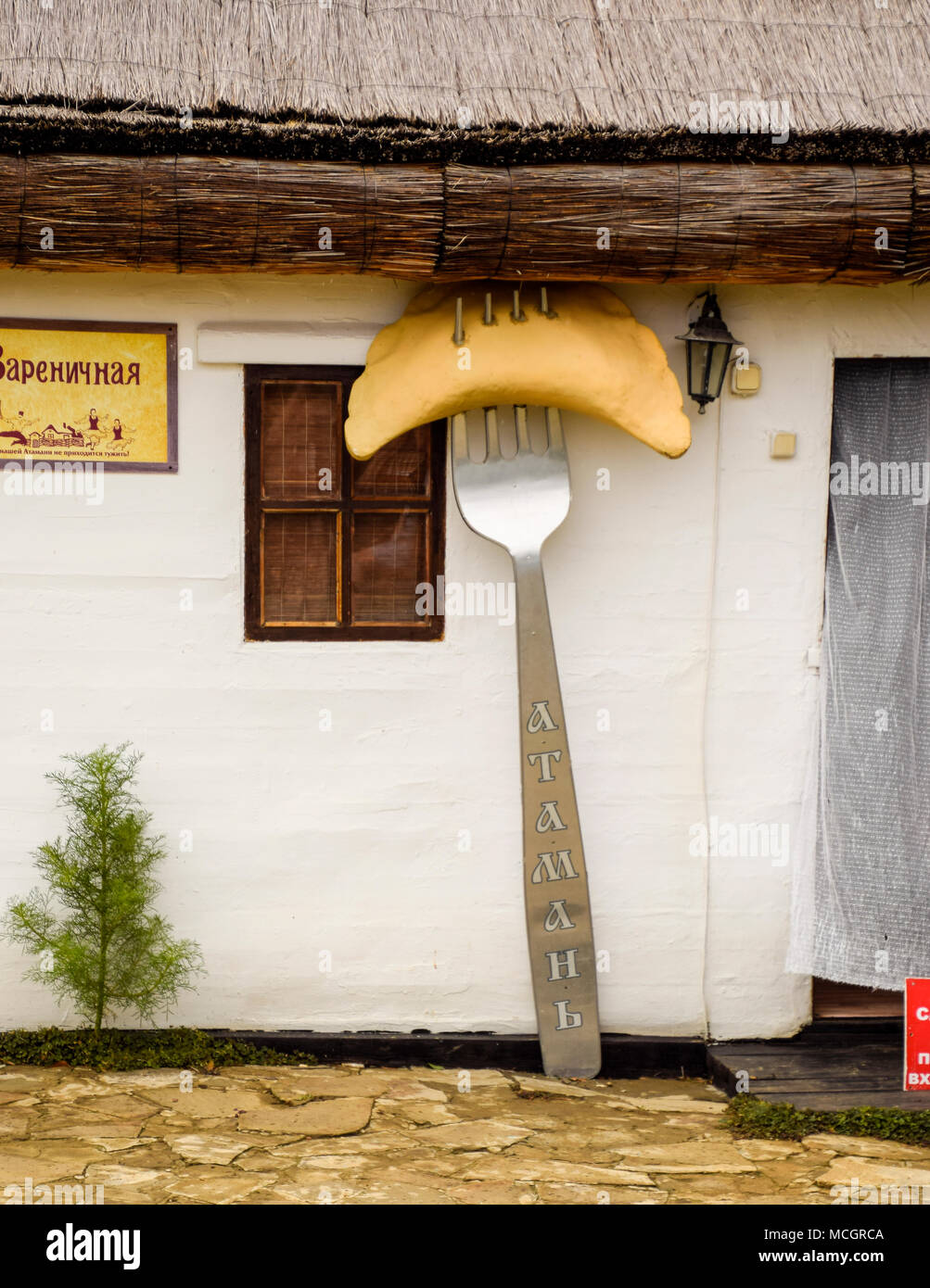 Ataman, Russia - September 26, 2015: Entrance to the diner in the ethnic museum of the village of Ataman in the Kuban. - Stock Image