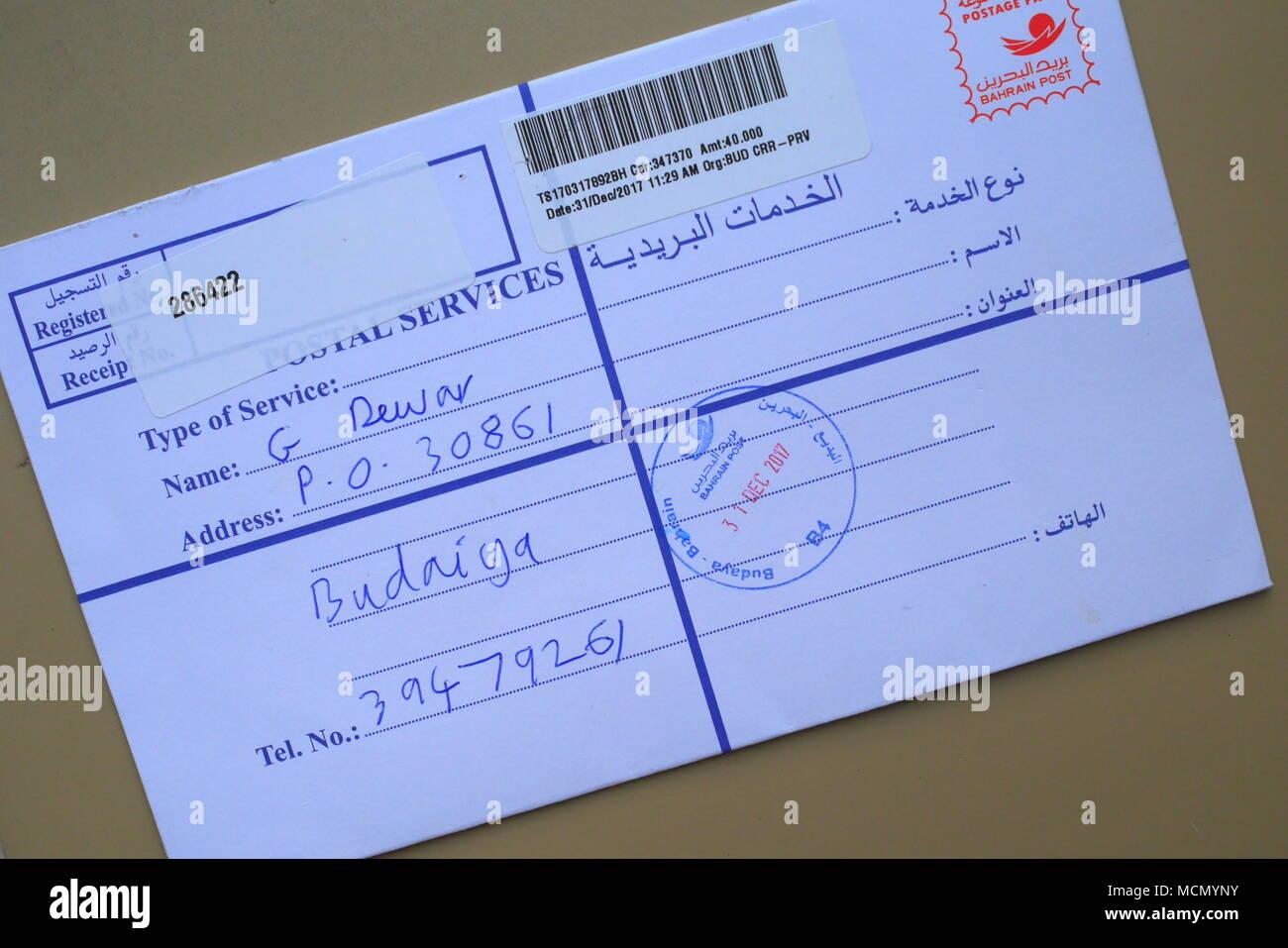 Registered letter, Bahrain - Stock Image