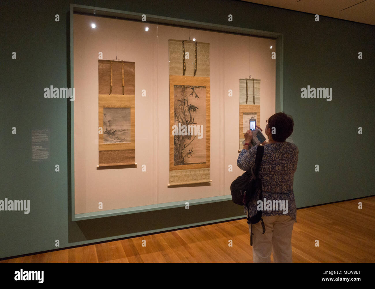 Cleveland museum of art Ohio Stock Photo