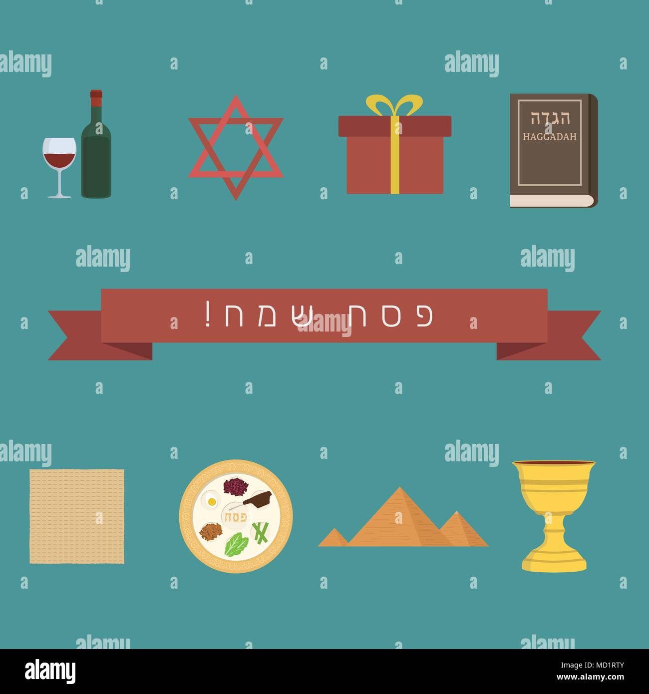Passover holiday flat design icons set with text in hebrew 'Pesach Sameach' meaning 'Happy Passover'. - Stock Vector