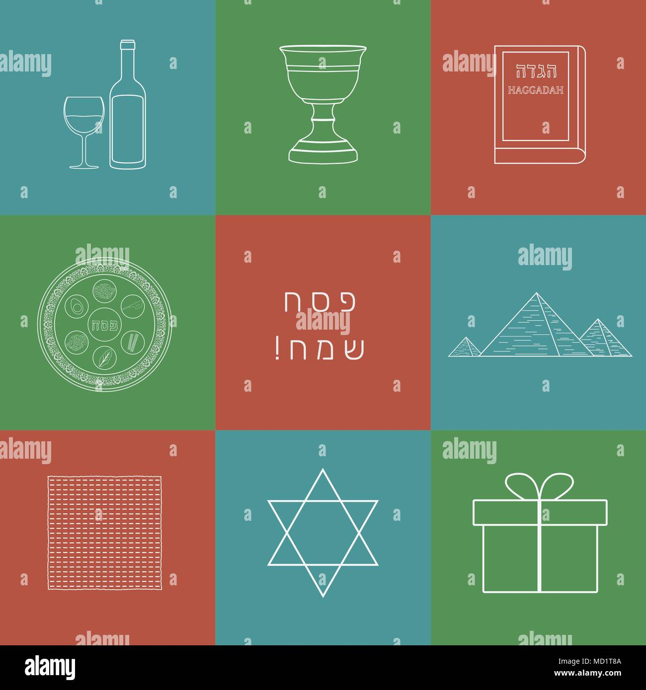 Passover holiday flat design white thin line icons set with text in hebrew 'Pesach Sameach' meaning 'Happy Passover'. - Stock Vector