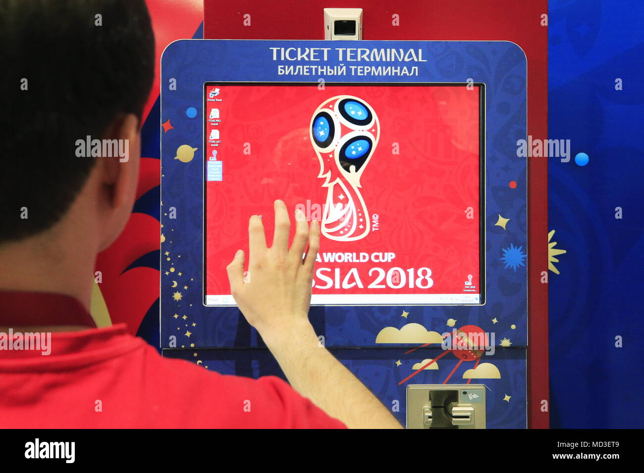 Cool Final World Cup 2018 - rostov-on-don-russia-april-18-2018-a-person-uses-a-ticket-terminal-at-a-fifa-ticket-centre-which-has-launched-the-final-ticket-sales-for-the-2018-fifa-world-cup-valery-matytsintass-MD3ET9  Collection_864899 .jpg