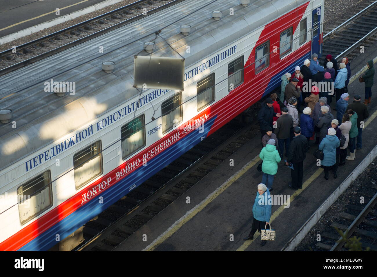 KRASNOYARSK TERRITORY, RUSSIA - APRIL 16, 2018: A train