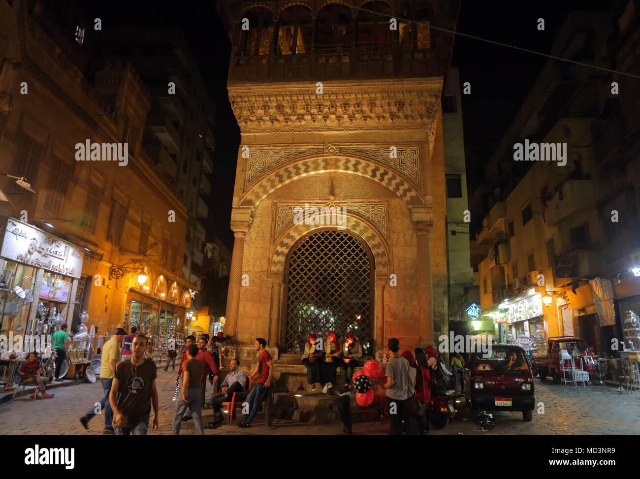 Historic Cairo A Walk through the Islamic City