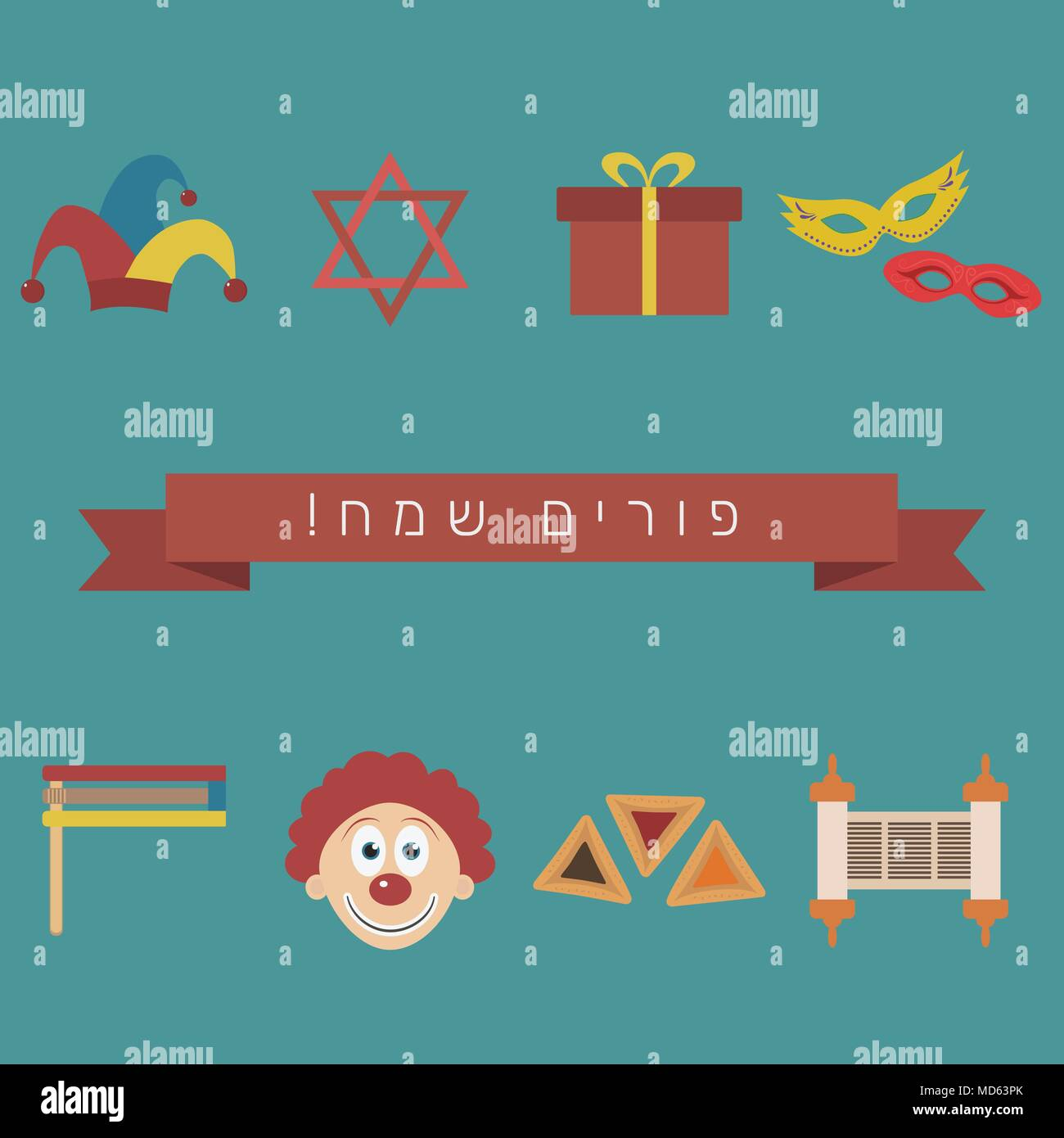 Purim holiday flat design icons set with text in hebrew Purim Sameach meaning Happy Purim. Vector eps10 illustration. Stock Vector