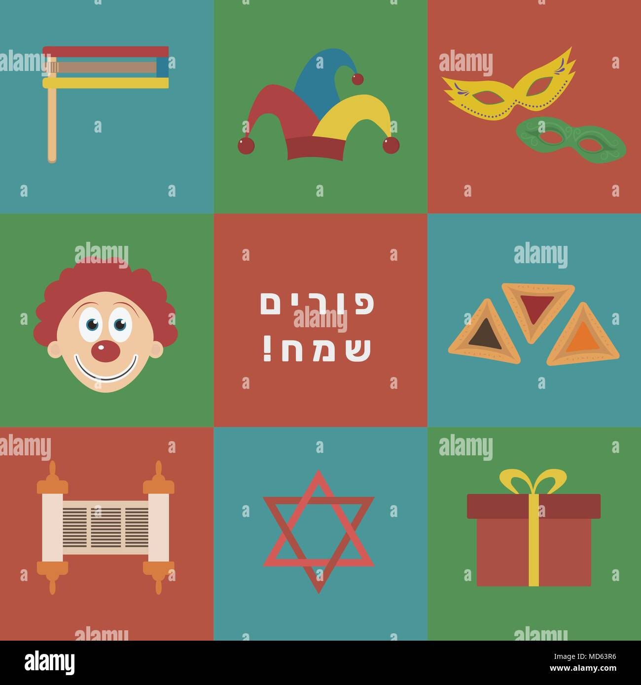 Purim holiday flat design icons set with text in hebrew Purim Sameach meaning Happy Purim. Vector eps10 illustration. - Stock Vector