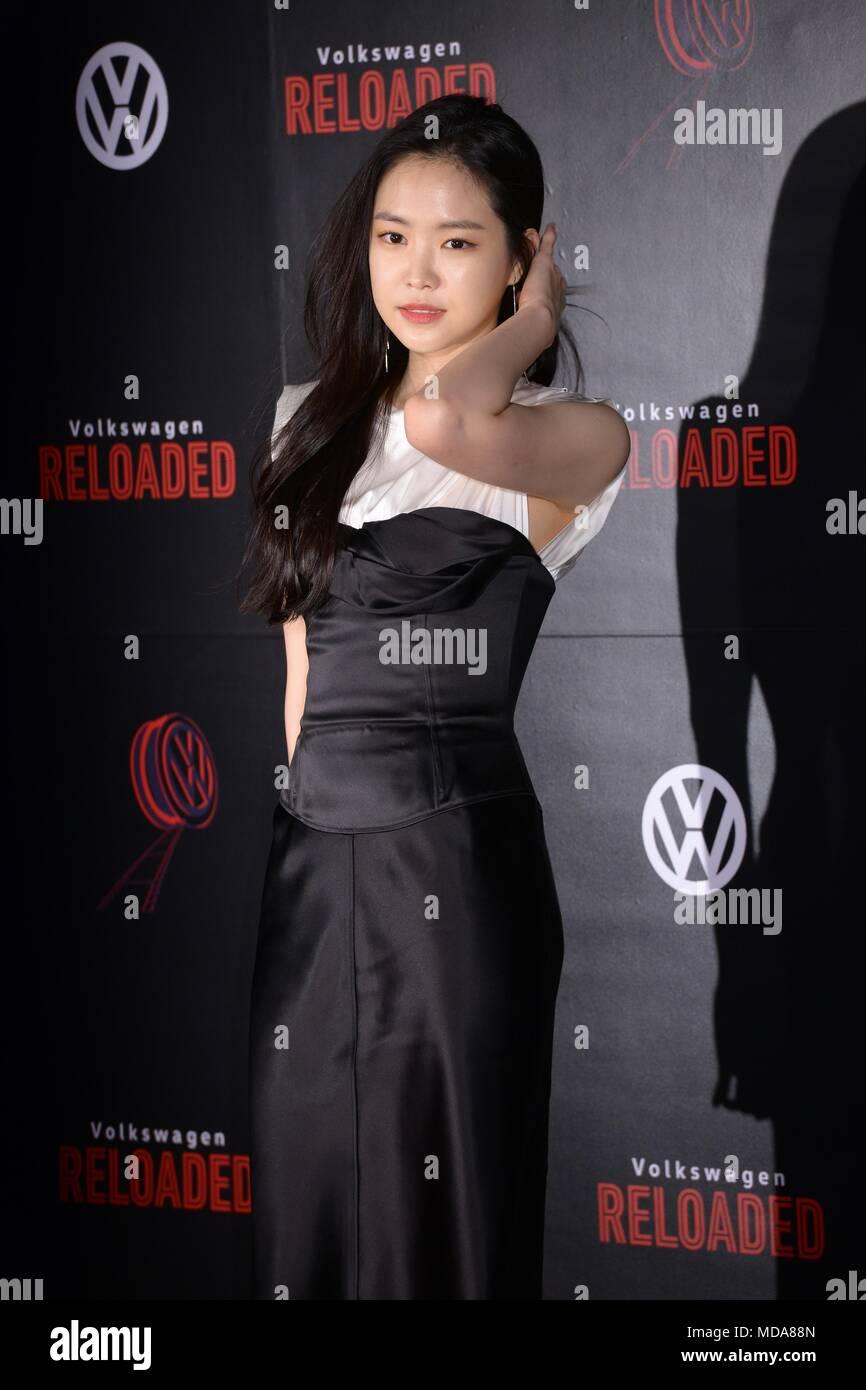 Lee chung ah kim ji suk dating