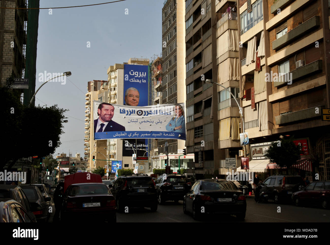 https://c8.alamy.com/comp/MDAD7B/beirut-lebanon-18th-apr-2018-campaign-posters-of-lebanese-prime-minister-saad-hariri-front-and-interior-minister-nohad-al-machnouk-back-hanging-in-a-street-ahead-of-the-lebanese-parliamentary-elections-in-beirut-lebanon-18-april-2018-after-years-of-political-deadlock-lebanons-struggling-democratic-institutions-have-managed-to-overcome-sectarian-divisions-to-adopt-a-long-awaited-electoral-law-and-put-in-place-preparations-for-upcoming-parliamentary-elections-in-may-2018-credit-marwan-naamanidpaalamy-live-news-MDAD7B.jpg