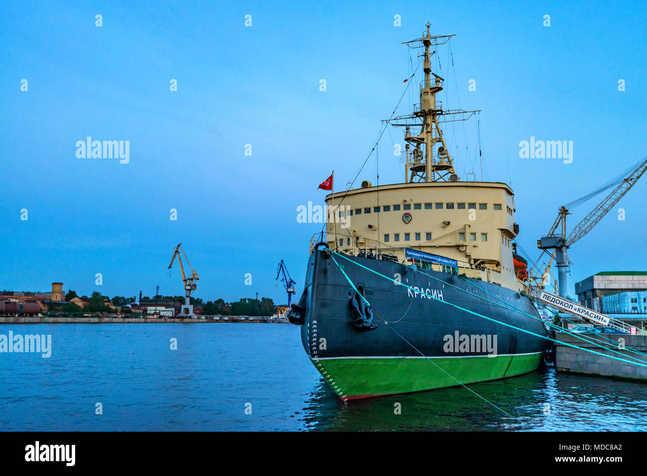 SAINT PETERSBURG - JUNE 14, 2015: Arctic icebreaker Krassin in St.Petersburg - Stock Image