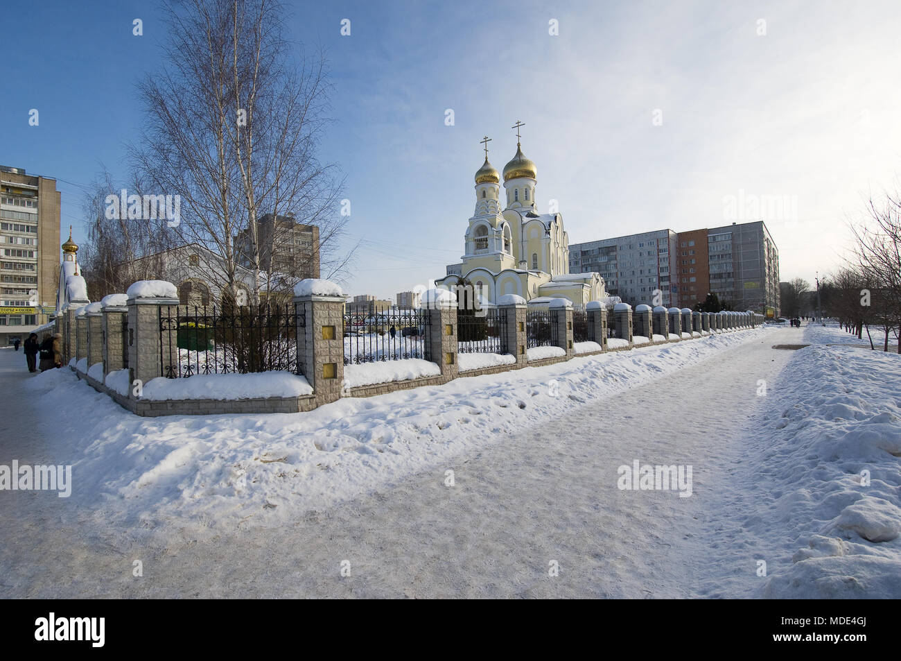 How to get from Moscow to Obninsk. How to get from Moscow to Obninsk by public transport, except for the train