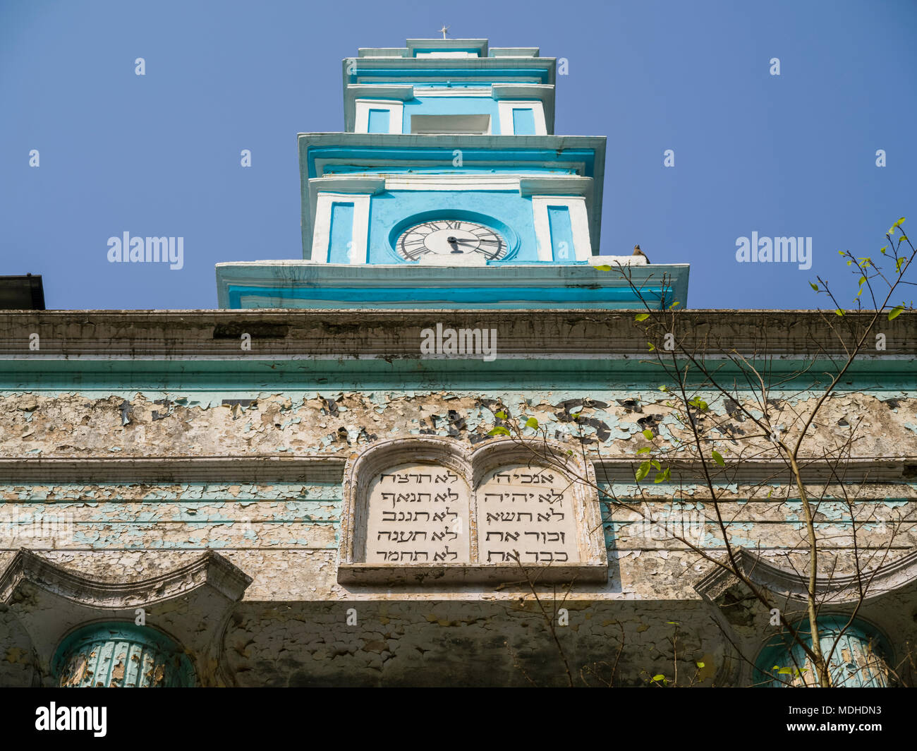 Magen David Synagogue. Built in 1864, this sizable Jewish Synagogue features two schools open to children of all faiths; Mumbai, Maharashtra, India - Stock Image