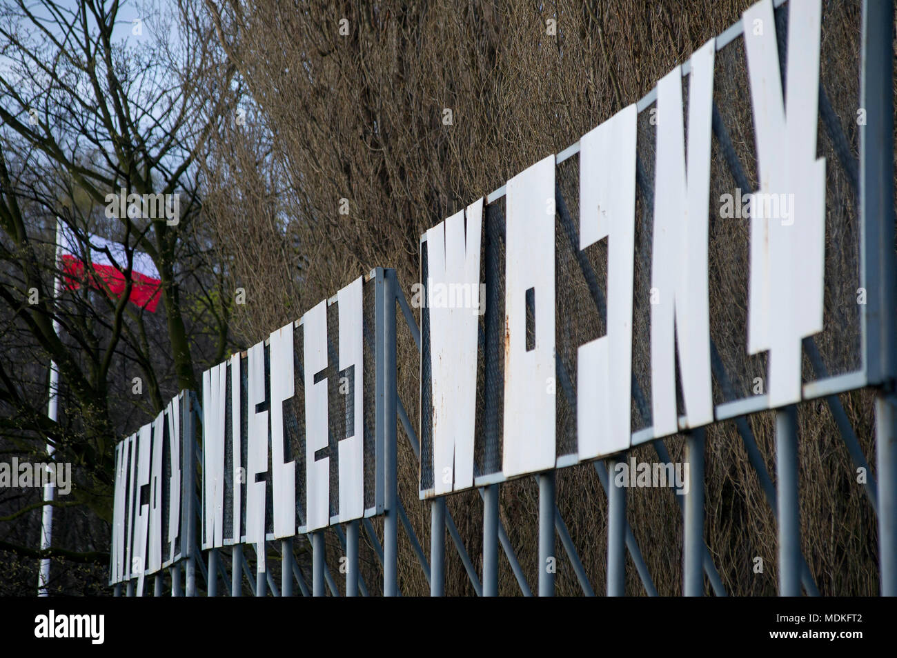 Nigdy wiecej wojny (No more war) sign on Westerplatte where was Wojskowa Skladnica Tranzytowa (Polish Military Transit Depot) established during inter - Stock Image