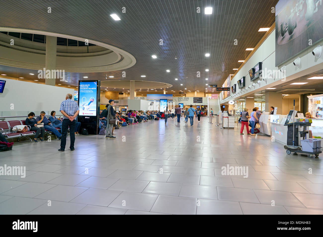 Pulkovo International Airport: description and infrastructure 25