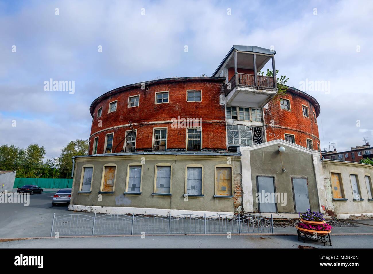 TYUMEN, RUSSIA - SEPTEMBER 9, 2016: Round building of city bath, Tyumen, Russia - Stock Image