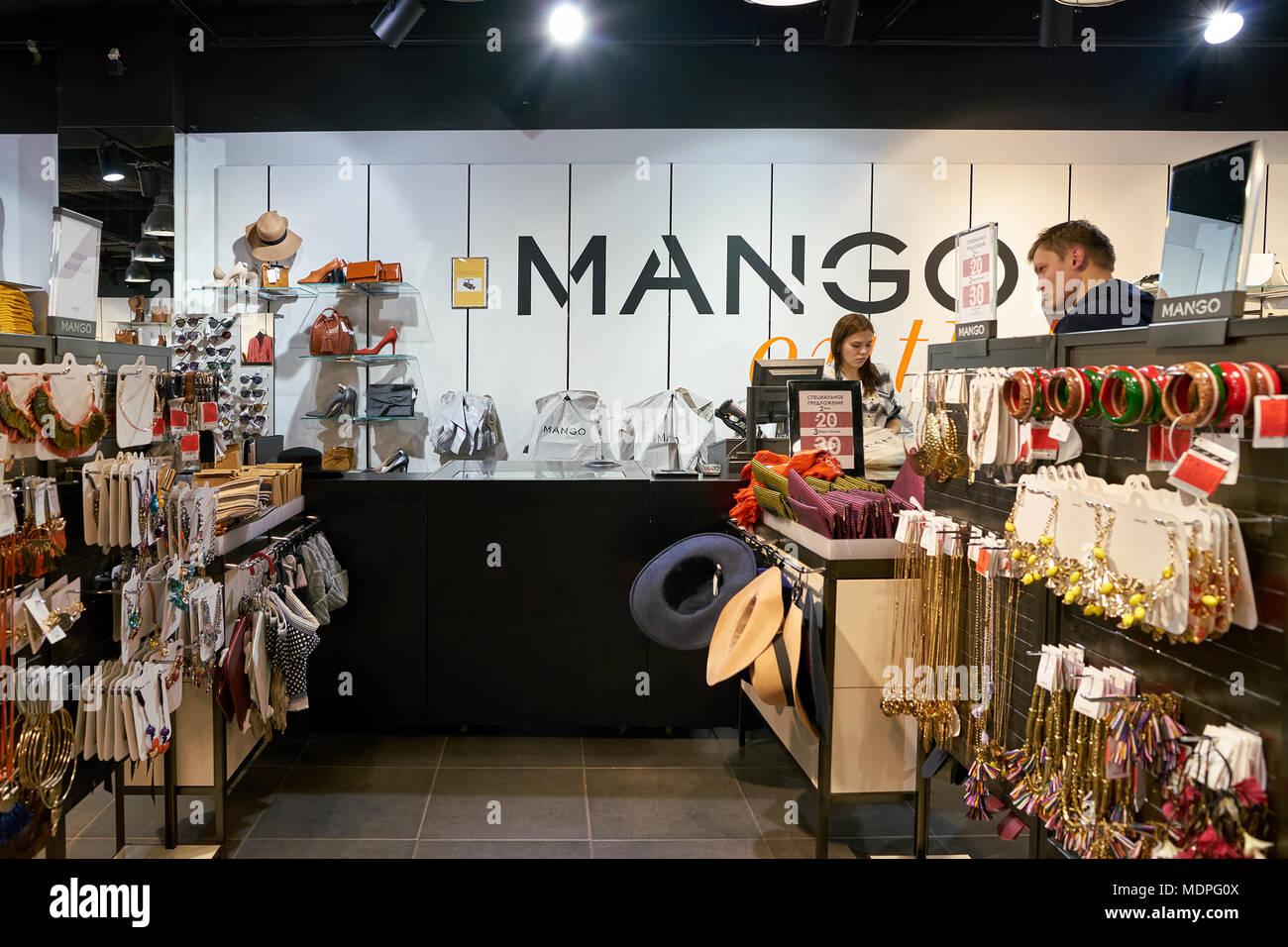Saint Petersburg Russia Circa October 2017 Inside Mango
