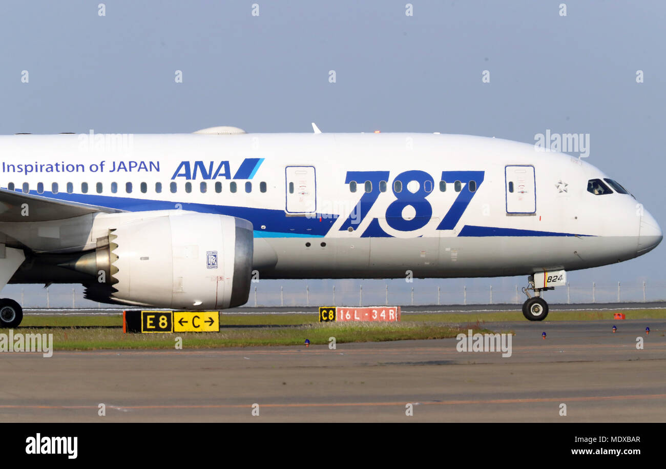 Tokyo, Japan. 20th Apr, 2018. Japan's All Nippon Airways (ANA) Boeing 787 jetliner with Rolls-Royce Tlent 1000 engines arrives at Tokyo's Haneda airport on Friday, April 20, 2018. Federal Aviation Administration (FAA) of the U.S. restricted some Boeing 787s with certain Trent 1000 engines whose intermediate pressure compressor blades have problems under certain conditions, from operating more than 140 minutes from an airport. Credit: Yoshio Tsunoda/AFLO/Alamy Live News - Stock Image