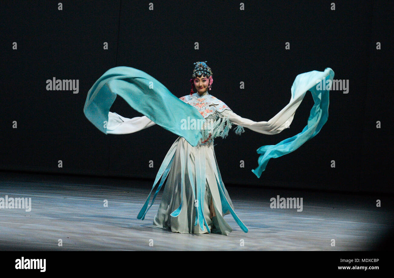 Tianjin, China. 20th Apr, 2018. An actor performs in the dance drama 'Qing Yi', adapted from a novel of the same name, at Tianjin Grand Theatre in Tian City, north China, April 20, 2018. Credit: Shi Songyu/Xinhua/Alamy Live News - Stock Image