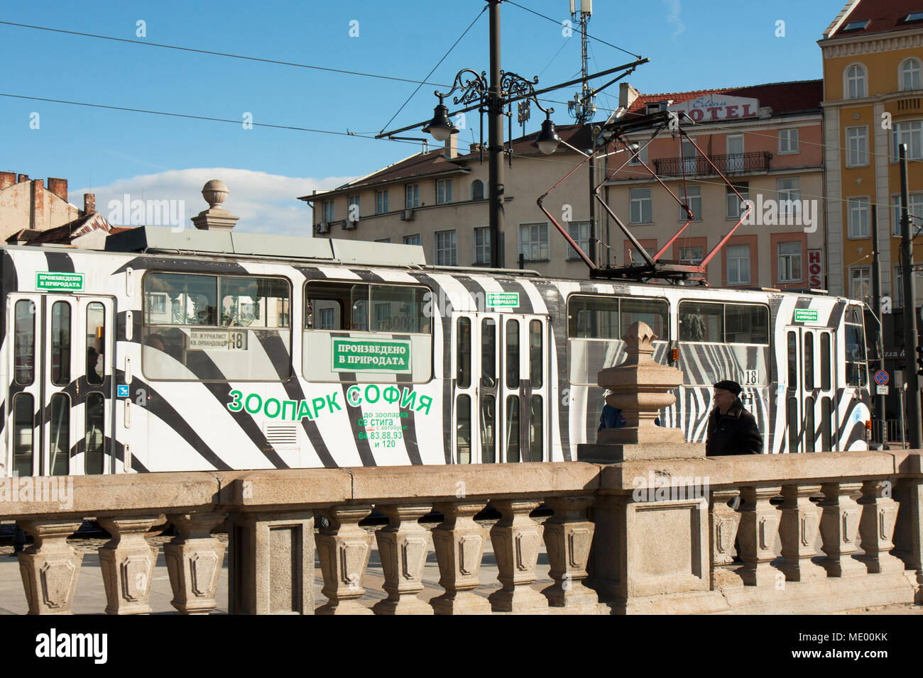 SOFIA, BULGARIA - OCTOBER 09, 2017: tram with advertizing of Sofia zoo - Stock Image