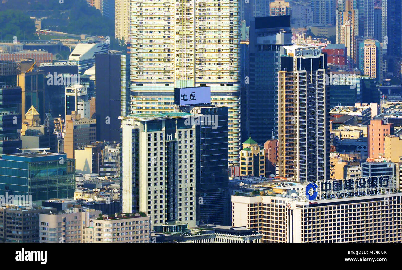 aerial view on Kowloon, Honk Kong, China - Stock Image