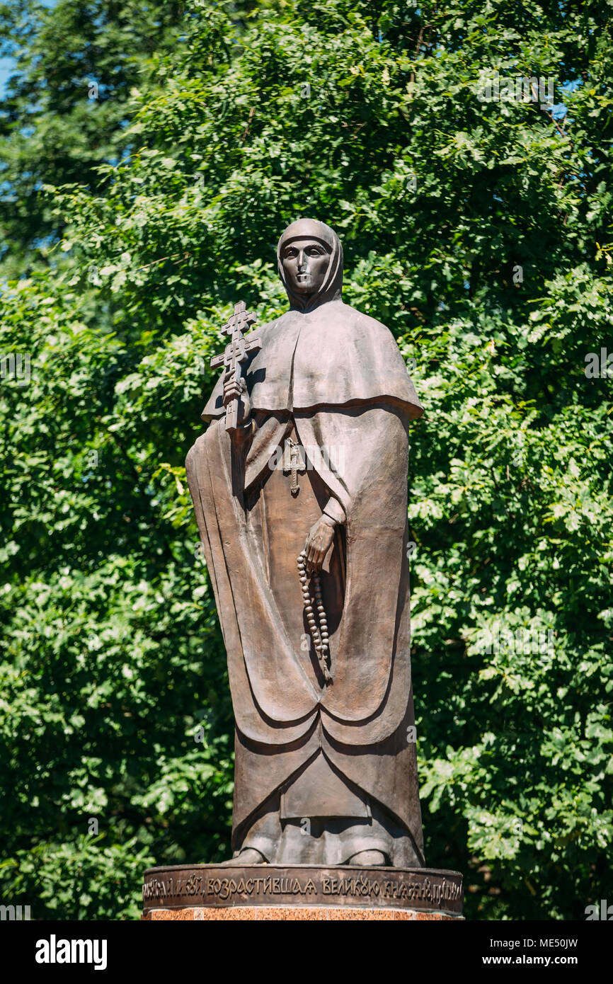 Polotsk, Belarus. Monument To Euphrosyne Of Polotsk - Nun And Educator. She Glorified In Face Of Saints As Reverend. - Stock Image