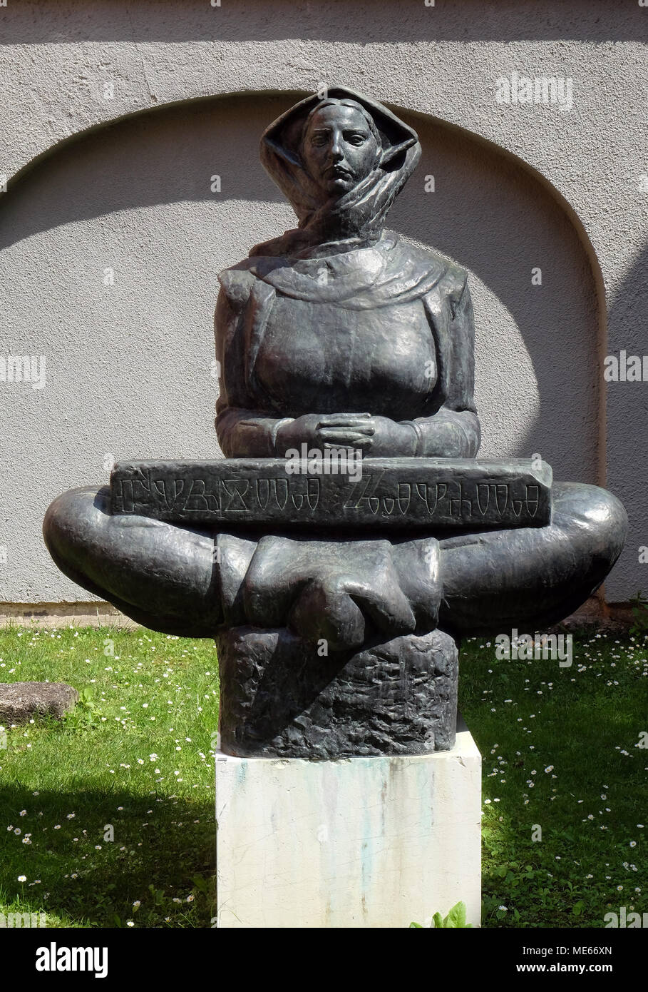 History Of The Croats Sculpture By Ivan Mestrovic Located In