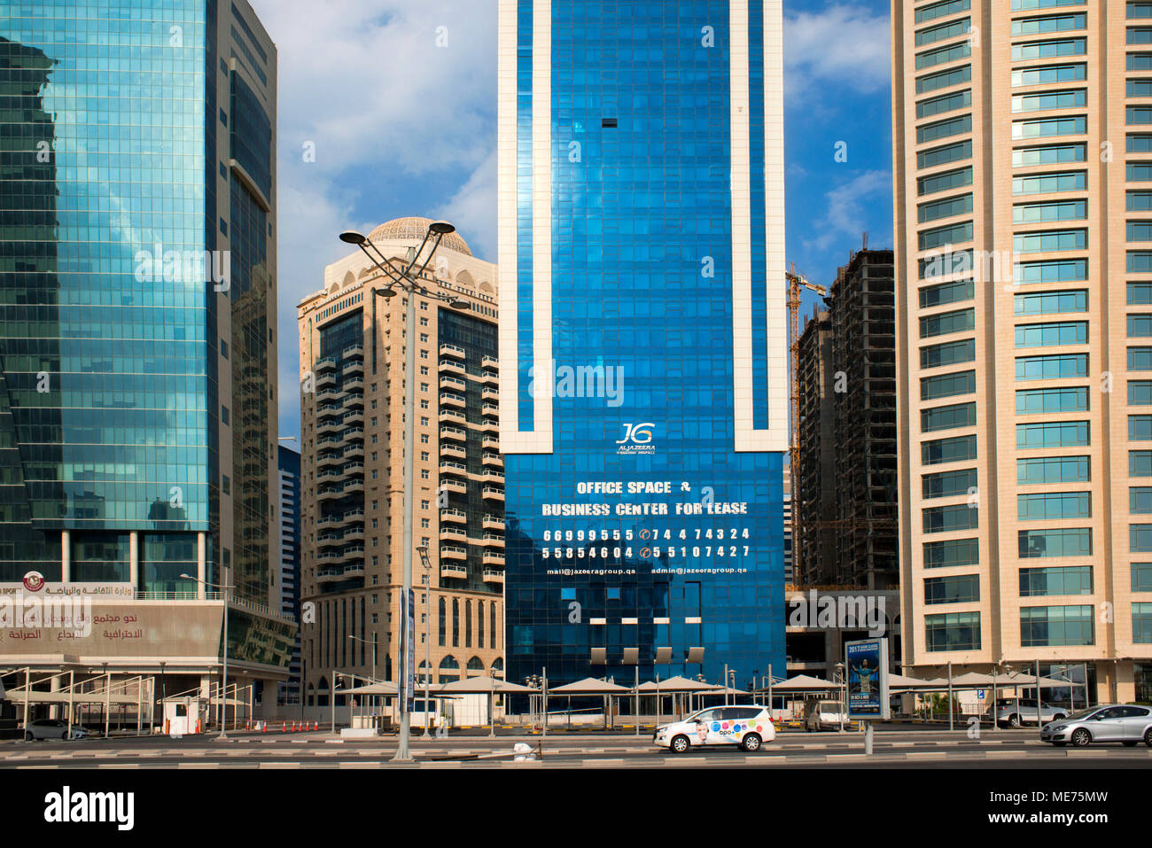 Skyscrapers in the financial area of Doha, the capital of Qatar in
