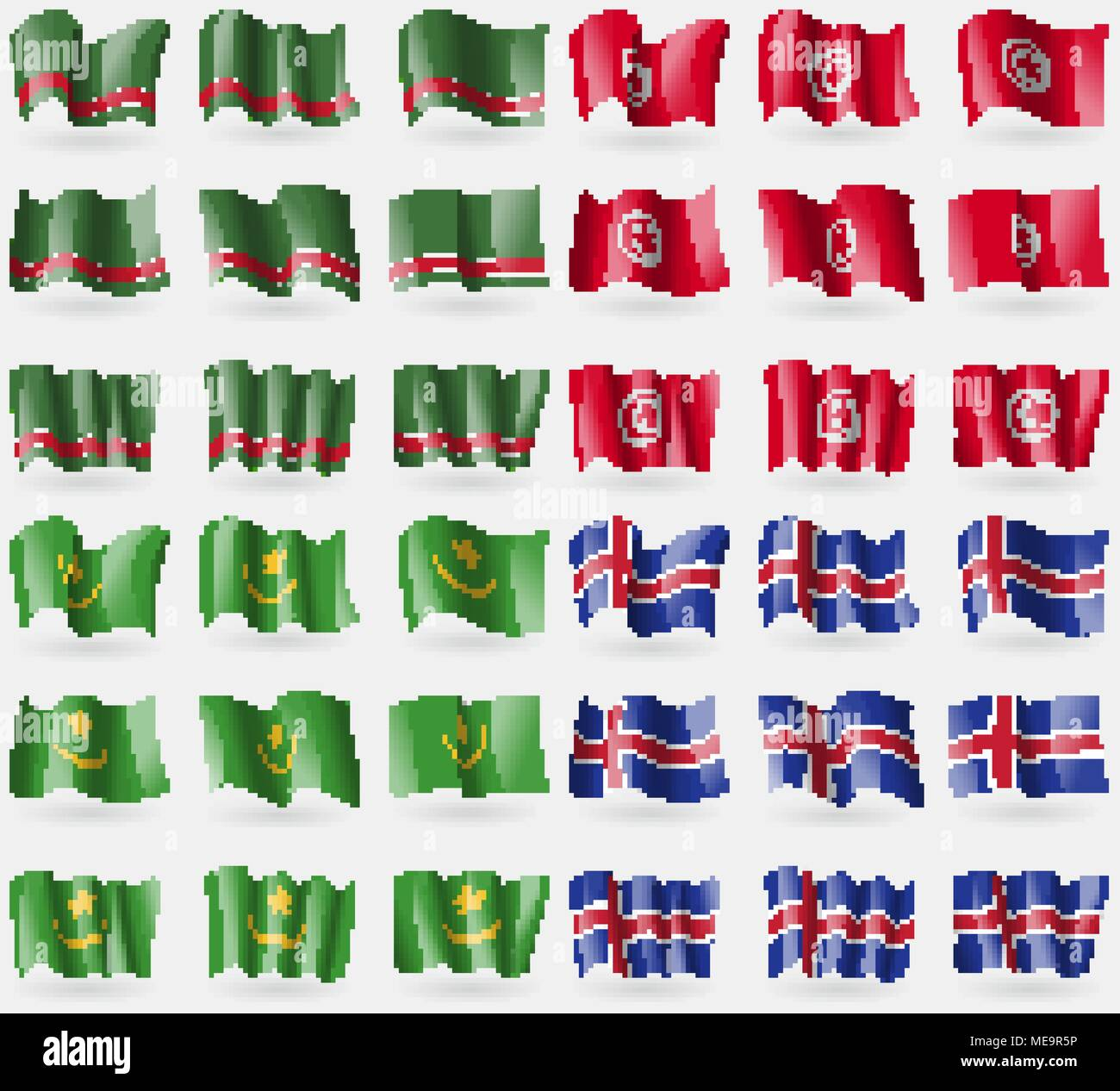 Chechen Republic of Ichkeria, Tunisia, Mauritania, Iceland. Set of 36 flags of the countries of the world. Vector illustration - Stock Image