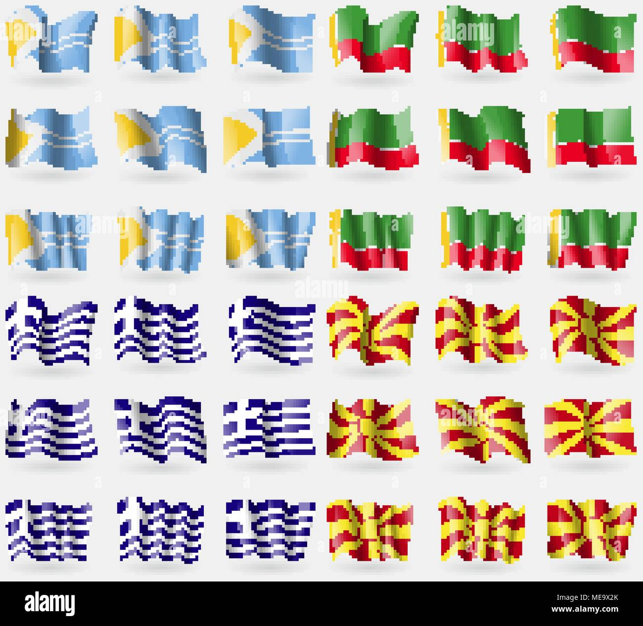 Tuva, Chechen Republic, Greece, Macedonia. Set of 36 flags of the countries of the world. Vector illustration Stock Vector