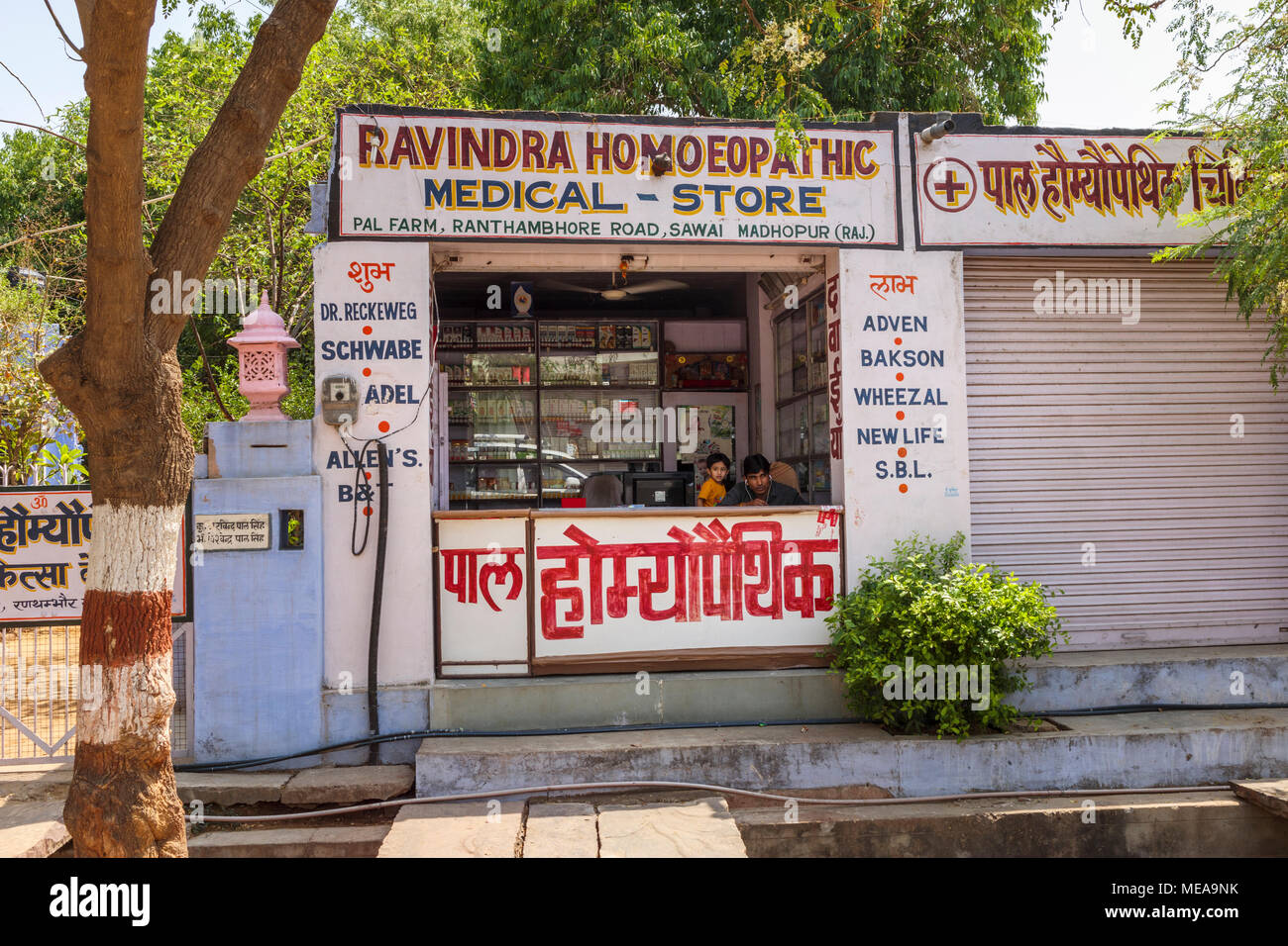 Roadside Pharmacy Homeopathic Medical Store In Sawai