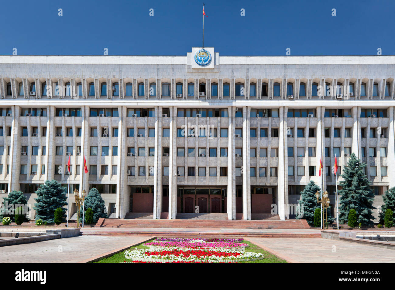 View of the Supreme Council (Parliament) of the Kyrgyz Republic in Bishkek city - Stock Image