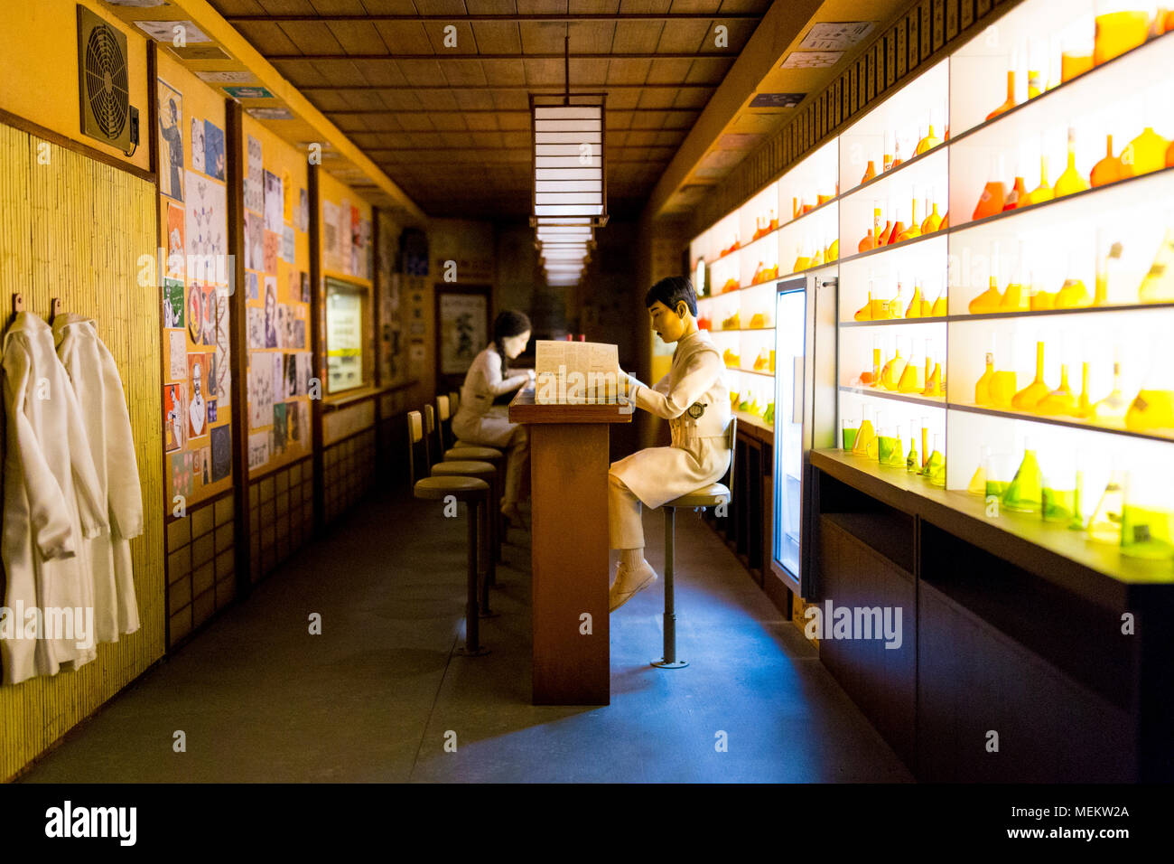 31st March 2018 London, UK - Exhibition of sets from 'Isle of Dogs' a film by Wes Anderson - Stock Image