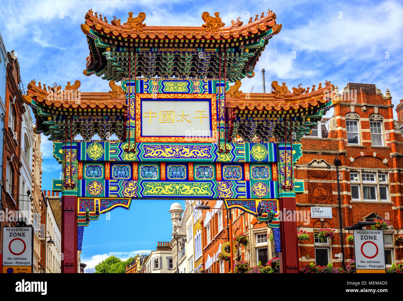 London Chinatown Entrance Gate In Traditional Chinese Design England United Kingdom China Peace Security Zhong Gui Tai Ping Is Written On The Stock Photo Alamy