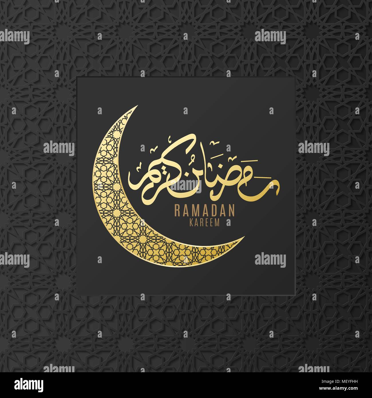 Download Moon Star Light Eid Al-Fitr Decorations - ramadan-kareem-gold-moon-islamic-geometric-3d-ornament-arabic-background-hand-drawn-calligraphy-religion-holy-month-cover-banner-eid-mubarak-MEYFHH  Gallery_989013 .jpg