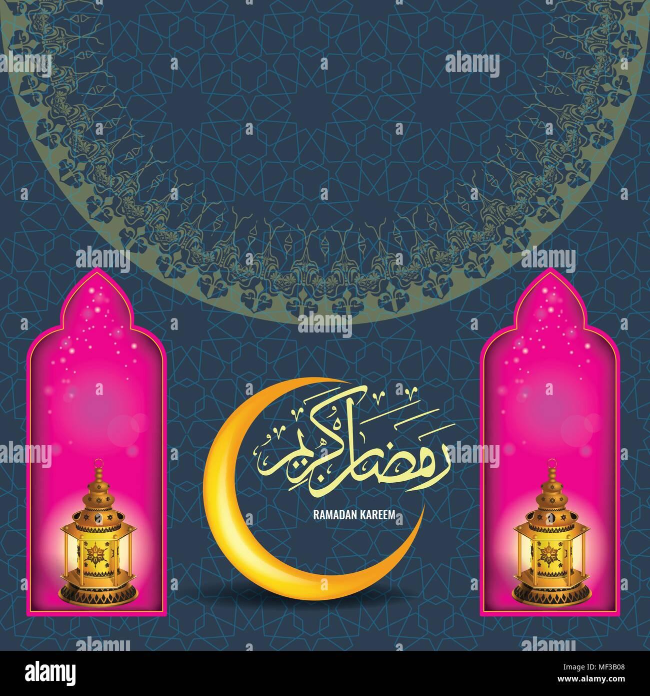 Ramadan kareem or leyletul qadr poster or greeting card design with ramadan kareem or leyletul qadr poster or greeting card design with lantern arabic calligraphy illustrated vector m4hsunfo